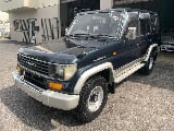Photo 1995 Toyota Land Cruiser SUV