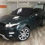 Foto Land rover range rover evoque 2.0 dynamic coupe...