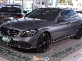 Foto Mercedes-benz c 180 1.6 cgi exclusive turbo 16v...