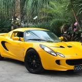 Foto Lotus elise 1.8 sc 16v gasolina 2p manual -...