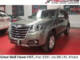 Foto Great Wall Hover H5 Full 2019
