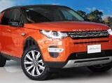 Foto 2017 Land Rover Discovery Sport HSE Luxury